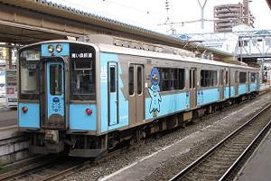 系 701 森 青い 鉄道